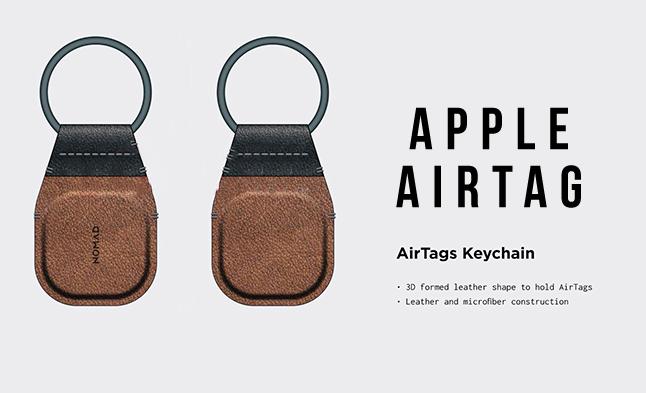 Мітки AirTag: невже реліз?