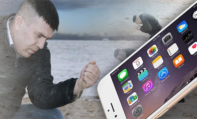 iPhone уповільнюють всюди, крім Франції?