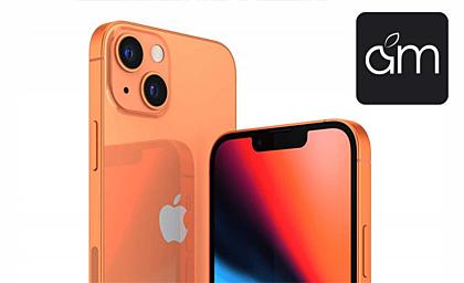 iPhone 13 Pro на 1 Тб и другие новшества - ждем сентябрьскую презентацию