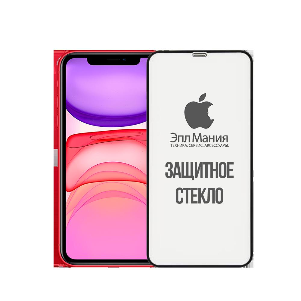 Защитные покрытия для iPhone 11