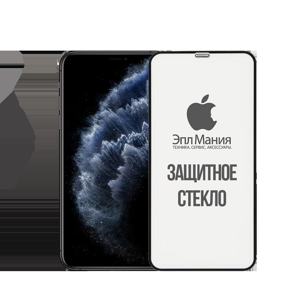 Защитные покрытия для iPhone 11 Pro