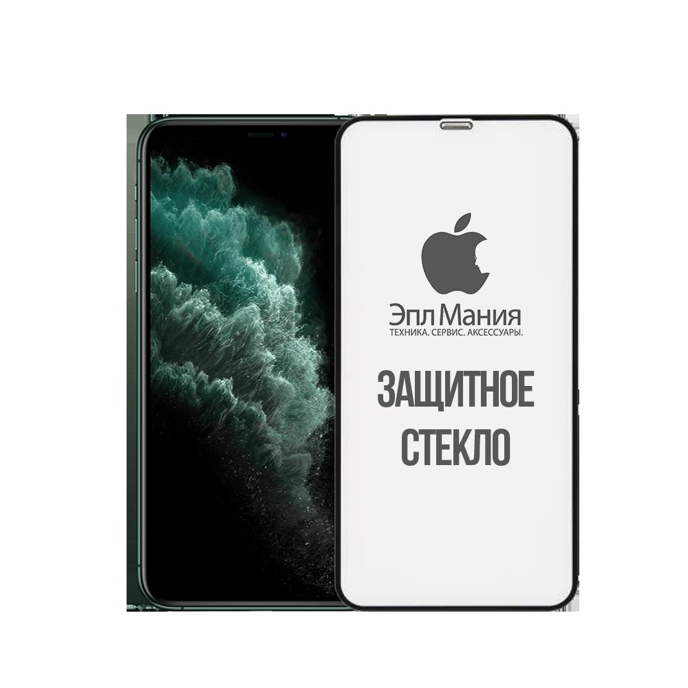 Защитные покрытия для iPhone 11 Pro Max