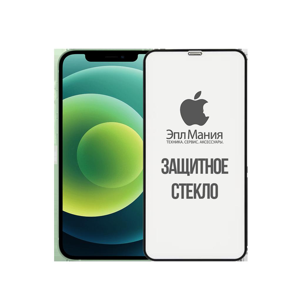 Защитные покрытия для iPhone 12 mini