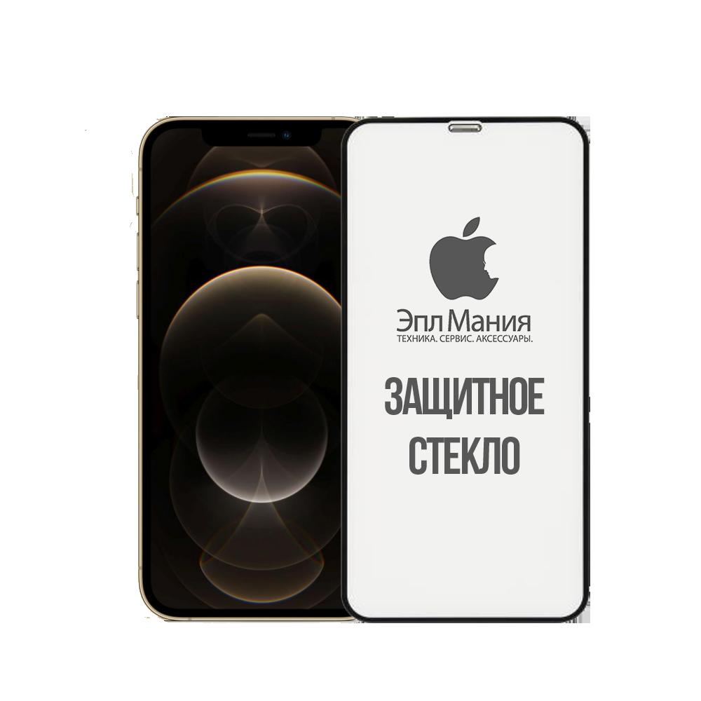 Защитные покрытия для iPhone 12/12 Pro