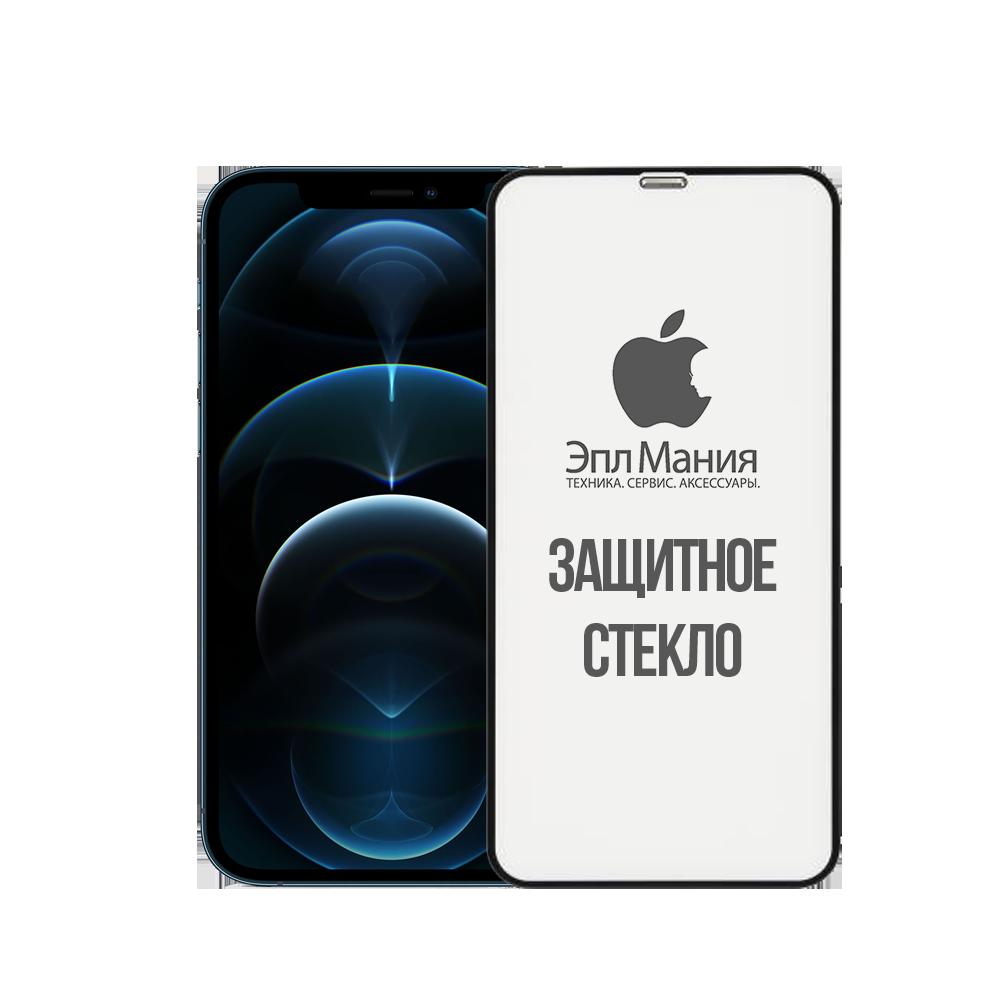 Защитные покрытия для iPhone 12 Pro Max