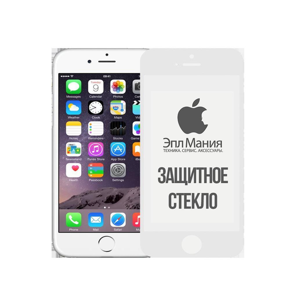 Защитные покрытия для iPhone 5/5C/5S/SE