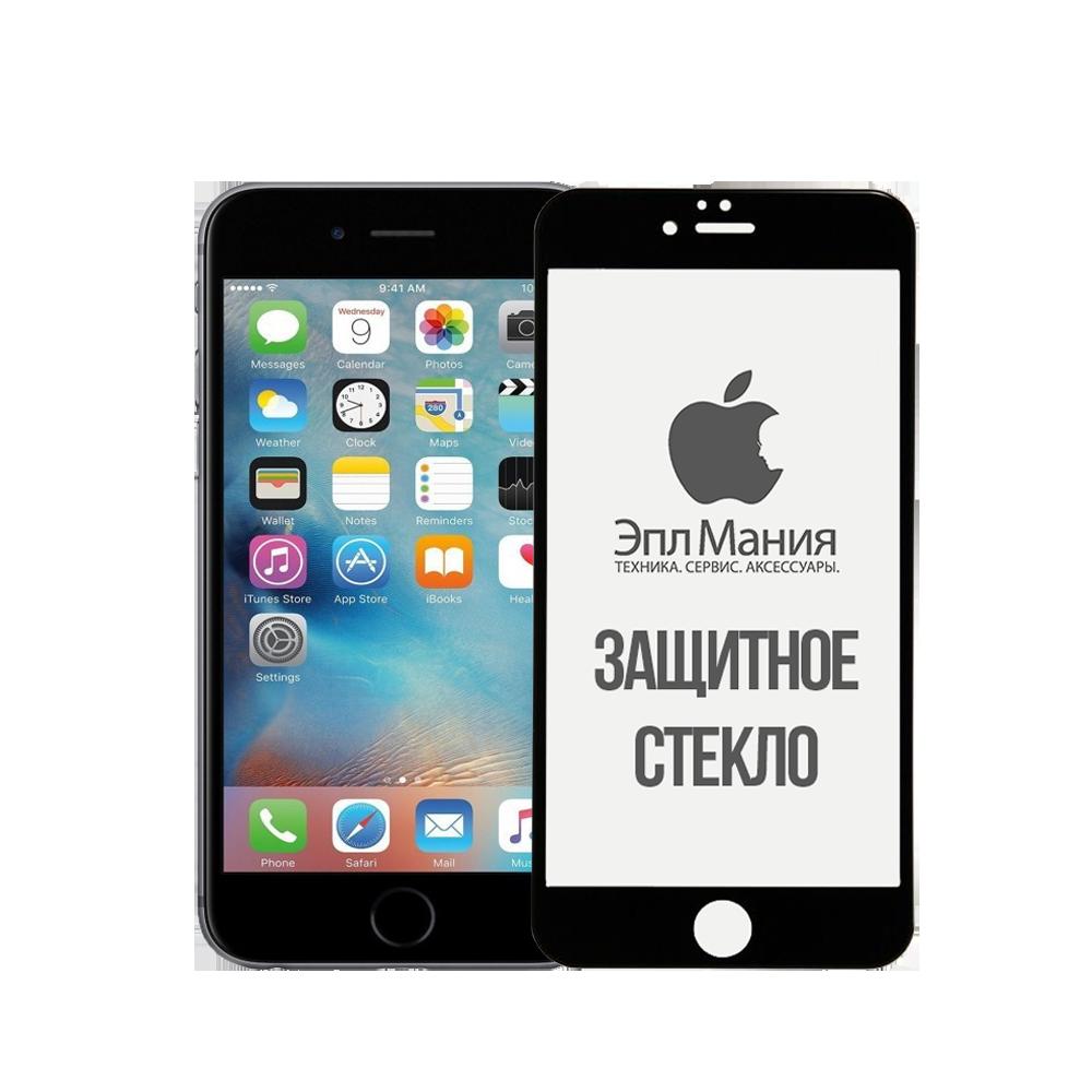 Защитные покрытия для iPhone 6S Plus/6 Plus