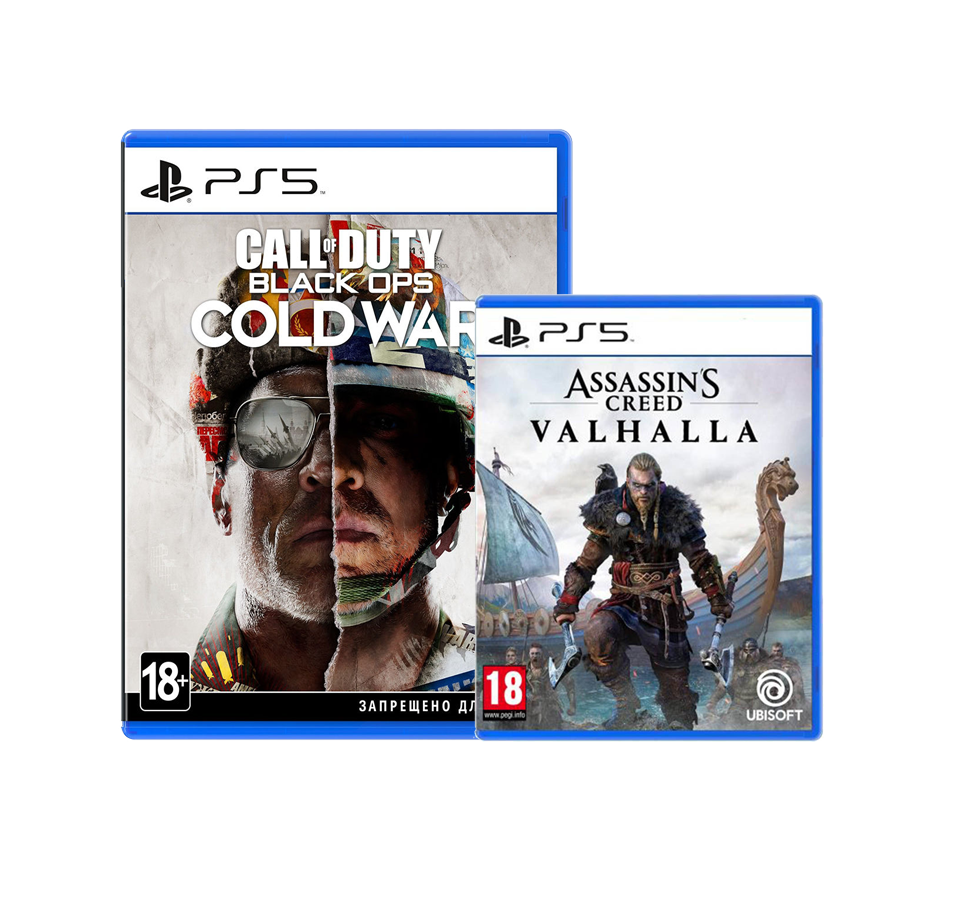 Games for PS 5