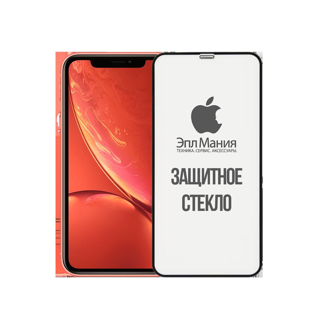 Защитные покрытия для iPhone Xr