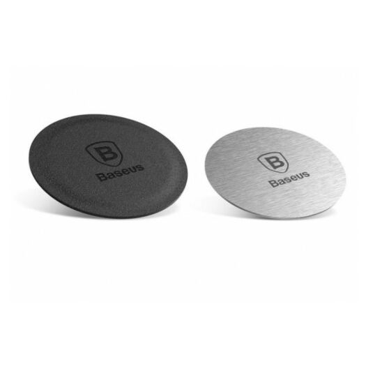 Baseus Magnet iron Suit Silver ACDR-AOS