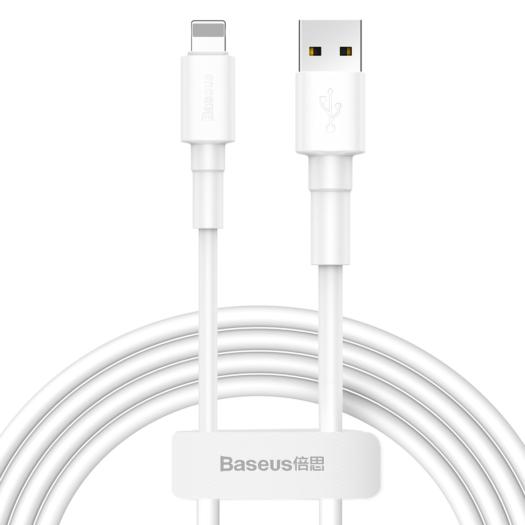 Baseus Mini White Lightning Cable 2.4A 1M White 000014500