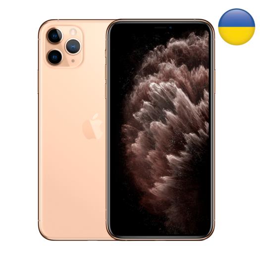 Apple iPhone 11 Pro Max 64Gb Gold UA MWH12-UA