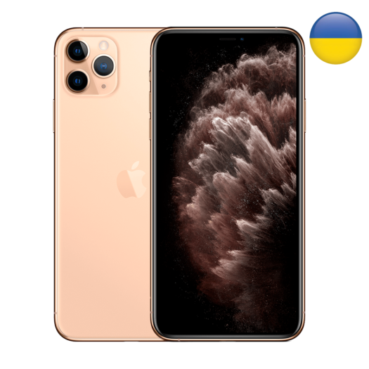 Apple iPhone 11 Pro Max 256Gb Gold UA (MWH62) MWH62-UA