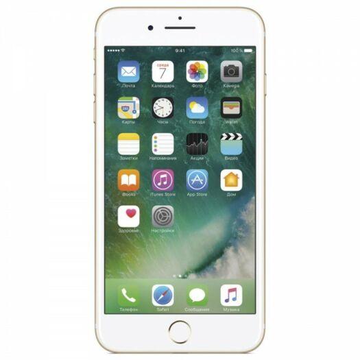 Apple IPhone 7 Plus 32Gb (Gold) Apple IPhone 7 Plus_gold
